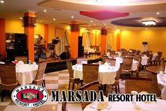 Foto de Marsada Resort Hotel Sibolga Sibolga